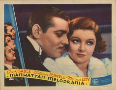 Lobby Card from the film Manhatten Melodrama