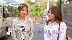 SNSD - Choi SooYoung 최수영 & sister Choi SooJin 최수진 on 'Taxi' #수영 #셩이 #소녀시대