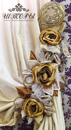 Одноклассники Home Curtains, Curtains With Blinds, Curtain Patterns, Curtain Designs, Swags And Tails, Applique Cushions, Curtain Holder, Shabby Bedroom, Burlap Crafts