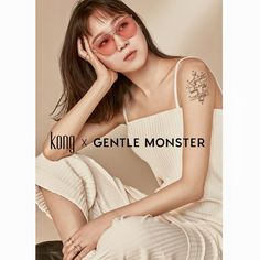 New pics - KongHyoJin X GENTLE MONSTER Collaboration Capsule Collection #GongHyoJin #공효진