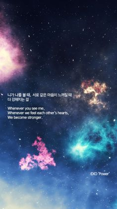 New Quotes Lyrics Exo Kpop Ideas Lyrics Deep, Pop Lyrics, K Pop, Korean Phrases, Korean Words, K Quotes, Song Quotes, K Wallpaper, Wallpaper Quotes