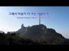 Ernesto Cortazar Album -  Timeless Classics