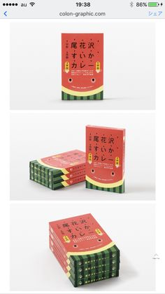 Fruit Packaging, Gift Box Packaging, Cute Packaging, Carton Box, Luxury Packaging, Packaging Design Inspiration, Identity Design, Bunt, Creative Design