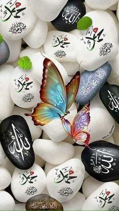 Allah Allah Wallpaper, Islamic Quotes Wallpaper, Love Wallpaper, Colorful Wallpaper, Galaxy Wallpaper, Mobile Wallpaper, Rabbit Wallpaper, Allah Calligraphy, Islamic Art Calligraphy