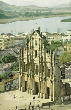 Ruins of the Cathedral of Saint Paul in Macau, China // National Geographic, April 1969