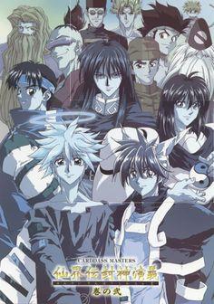 Anime art. Senkaiden Hoshin Engi