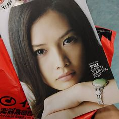 I said I wasn't going to buy anything in Japan but then I found Yui's sheet music to 'I Remember You' so why not?  #PlayMeASong #YUI #IRememberYou #Acoustic #SheetMusic #BandScore #Guitar #Book #TaiyouNoUta #LetsPlayASong #Shibuya #Tokyo #Japan #TravelsOfTheCat #Travel #Music #JPop by travelsofthecat