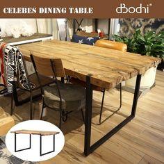 CELEBESDININGTABLE(セレベスダイニングテーブル)119519d-Bodhi(ディーボディ)送料無料デザインインテリア