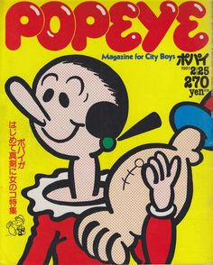 Popeye Magazine for City Boys