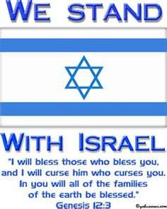 We stand with Israel!