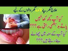 badhazmi ka desi ilaj para diabetes