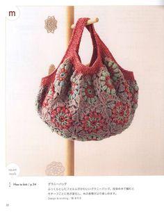 PATRONES GRATIS DE CROCHET: Patrón gratis a crochet de un bello bolso