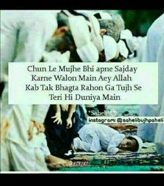 Aye Islam!