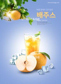 Pukka, Social Media Design, Graphic Design Inspiration, Drinking Water, Pear, Juice, Photo Style, Ui Ux, Fruit
