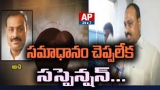 TDP MLA Acham Naidu Questions AP CM YS Jagan over Suspension | #AP24x7 Ap 24, Live News, This Or That Questions