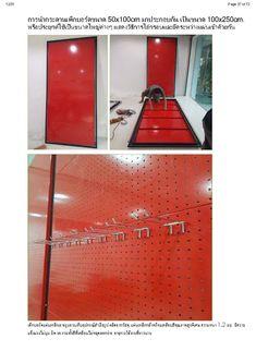   Premium Grating Manhole Expert   โรงงานผู้ผลิต ขายส่ง-ปลีก   รับสมัคร ตัวแทนจำหน่าย Sales, Dealer, Agent, Distributor CHANCON COMPANY LIMITED        GratingThai Co., Ltd. (Head office  ตรงข้ามเซ็นทรัลพระราม2) เลขที่ 199 ซอยท่าข้าม21/1 แสมดำ บางขุนเทียน  กรุงเทพมหานคร  ประเทศไทย  Bangkok  Thailand    Fax: 02 451 0786   Mobile (Sales):  081 932 7894, 061 647 0184-6   Tel: 02 451 0780-1      Line: @ChanCon   E-mail: mkt@chancon.co.th    Website: www.chancon.co.th Page 3
