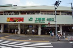 This article will show you how to navigate JR Ueno station, and get to different sightseeing spots.
