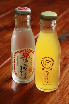 "Japanese Soda Pop|サイダー (I love they way everything looks so ""cute"" and colourful in Japan)"