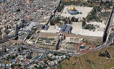 Golden Treasure Found at Foot of Temple Mount - Inside Israel - News - Israel National News Jewish Temple, Temple In Jerusalem, Golden Treasure, Dome Of The Rock, Temple Mount, Israel News, Archaeology, Paris Skyline, City Photo