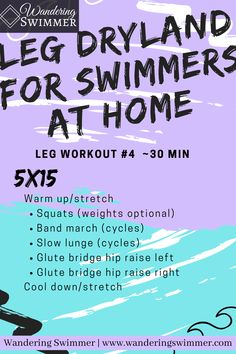 Leg Workout At Home, Best Cardio Workout, Hard Workout, At Home Workouts, Kids Workout, Bike Workouts, Cycling Workout, Swimming Drills, Competitive Swimming