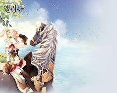 Welcome to Alicia Online! A Korean Horse-Racing MMO