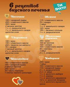30 challenge subțire