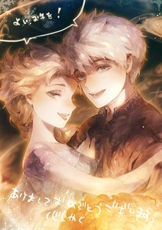 elsa and jack frost | Tumblr~> LOVE THIS!!( ^ω^ )