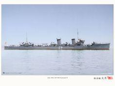 DEstroyer fumizuki_1926