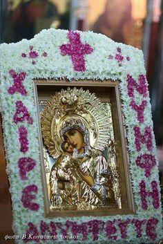 Orthodox Prayers, Pray Always, Orthodox Icons, Flower Decorations, White Flowers, Holi, Christianity, Faith, Frame