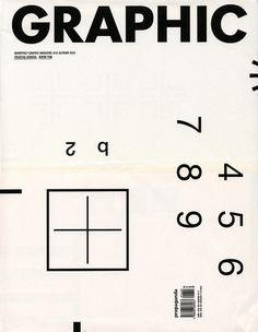 Graphic: Issue 15 by Joe Kral, via Flickr