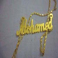 كيف يكتب اسم محمد بالانجليزي Gold Necklace Jewelry Gold