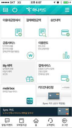 iPhone 스크린샷 1 Finance Bank, Ui Ux Design, Mobile App, Menu, Layout, Nice, Inspiration, Tecnologia, Menu Board Design