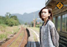 「月刊 旅色」JR高山本線 楡原駅にて #新垣結衣 #ガッキー