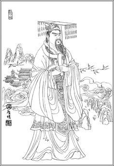 黄帝轩辕氏图 - Yellow Emperor
