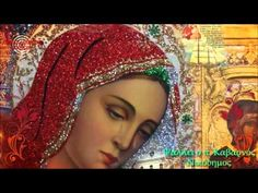 Eastern Orthodox Music- Mary, the Blessed Mother (playlist) Queen Of Heaven, Holy Mary, Religious Images, Orthodox Christianity, Blessed Virgin Mary, Blessed Mother, Mother Mary, New Testament, Madonna