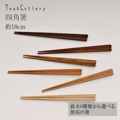 wooden chopstick - Google Search
