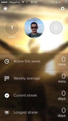 Human App. I like the bottom tableview, its transparent background. We could have a picture in the background of a gym, or of barbells.
