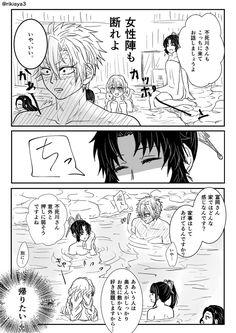 K (@rikiaya3) さんの漫画 | 74作目 | ツイコミ(仮) Anime Demon, Manga, Comics, Anime Art, Sleeve, Manga Comics, Comic Books, Comic Book, Comic