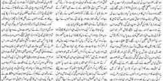28 May, Tarekh Saaz Din Column by Dr. Abdul Qadeer Khan |