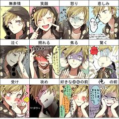 Kagerou Project - Kano AHHH! I LOVE THIS SOO MUCH!