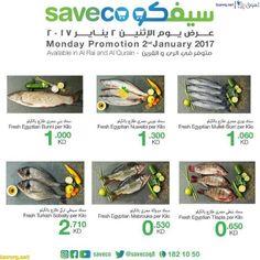 عروض سيفكو Saveco الكويت اليوم فقط 2 يناير 2017 عدد 28 عرض يوم الأثنين