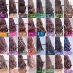 Hair Inspo, Hair Inspiration, Charcoal Hair, Pastel Purple Hair, Medium Hair Styles, Long Hair Styles, Different Hair Types, Hair Streaks, Hair Arrange