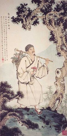 Ancient Chinese Medicine | to Real Chinese Medicine? (Part 2) | Traditional Chinese Medicine ...