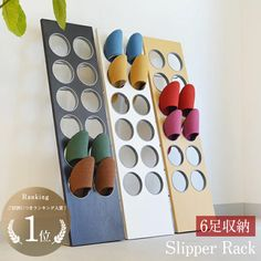 DIY Shoe Rack for Arranging Your Footwear Build A Shoe Rack, Diy Shoe Rack, Shoe Storage, High Flow Acrylic Paint, Acrylic Paint Set, Shoe Holders, Take Off Your Shoes, Multifunctional Furniture, Bright Art