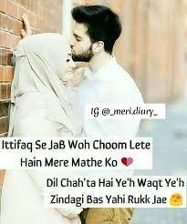 Jaan esa hi hoga ❤️❤️😍 Muslim Couple Quotes, Muslim Love Quotes, Love Quotes In Hindi, Qoutes About Love, Islamic Love Quotes, Romantic Love Quotes, Romantic Pics, Muslim Couples, Romantic Status