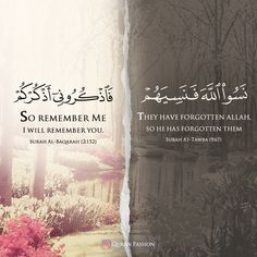 Beautiful Quran Quotes, Quran Quotes Inspirational, Islamic Love Quotes, Wisdom Quotes, True Quotes, Quotes To Live By, Friday Messages, Hazrat Imam Hussain, Quran Pak