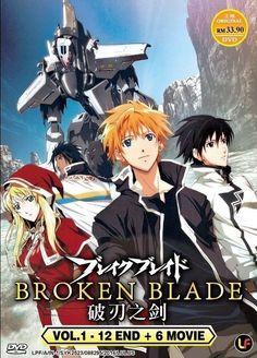 DVD ANIME BROKEN BLADE Vol.1-12End TV Series + 6 Movies Break Blade Region All