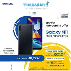 www.tharakansdutypaid.com Samsung Galaxy M11 4GB 64GB available @ Tharakan Duty Paid Shop price: 10,999/- Mera M Mera Style Contact us : Tharakans Duty Paid Shop First Floor,City Center Thrissur,Kerala,680001 Ph:0487-2320178 Mob:9846962828 #samsung #samsunggalaxy #samsunggalaxym11 #samsunggalaxym114gb64gb #mobilesalethrissur #samsungmobiles #samsungphones #mobilesalesthrissur Shop Price, Kerala, Mobiles, Samsung Galaxy, Floor, Phone, City, How To Make, Style