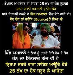 Preneet Kaur ji tuhada ditta cheque bounce ho gaya si,, Pind wale aj vi wait karde tuhade !  Darshan deo kade ! #CongressMuktPunjab #DirtyPolitics