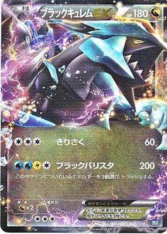 Pokemon 2012 Black Kyurem EX Battle Theme Deck Black Kyurem EX Holofoil Card #008/018